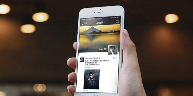 青岛腾讯社交广告平台代理加盟