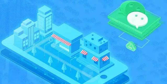 青岛企业为什么要做微信公众号开发