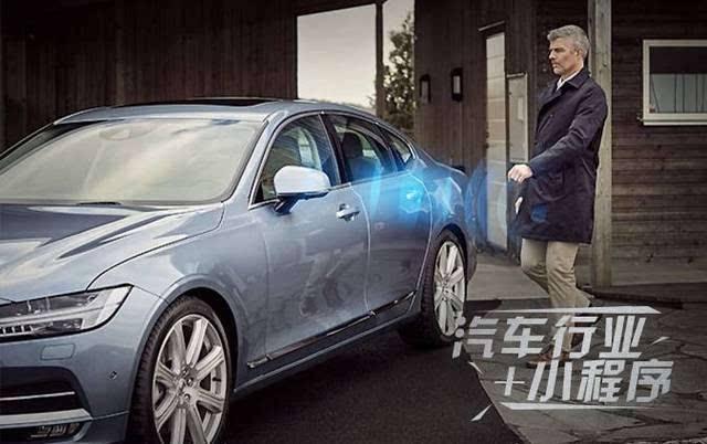 青岛汽车微信小程序系统开发必要性